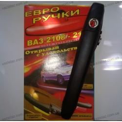 Евроручки ВАЗ 2109, 21099, 2114, 2115 (кооператив под Рысь)