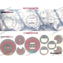 Вставки в панель приборов ВАЗ 2106, Нива белая-красный просвет