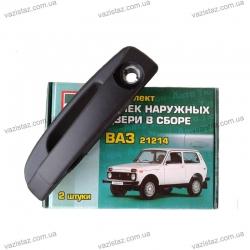 """Евроручки ВАЗ 21214 """"Тюн-Авто"""" (оригинал)"""