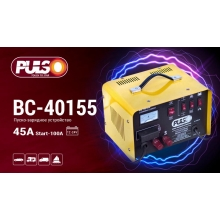 Пуско-зарядное устройство Pulso BC-40155 для легкового и грузового авто | 12-24V/30A/Start-100A/20-300AH | стрел.индик.