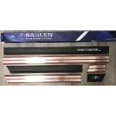 Молдинги на ВАЗ 2109, 21099 накладки на двери SAMARA (полуширокий 7см)