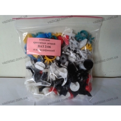 Комплект крепежных деталей для ВАЗ 2101-2106
