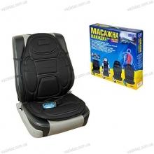 Накидка на сиденье с подогревом и массажером / 5 моторов / 12V/220V / Н-96029 BK / Vitol