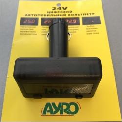 Цифровой автомобильный вольтметр в прикуриватель 24 вольта (вкл/выкл)