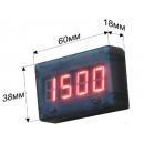 Цифровой электронный датчик давления масла с звуковым сигналом 12 - 24 вольта МК14х1,5 Паскаль МК14