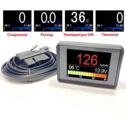 Автомобильный бортовой компьютер NEXPEAK A203 OBD2 автосканер /скорость/расход/тахометр/вольтметр/температура ОЖ