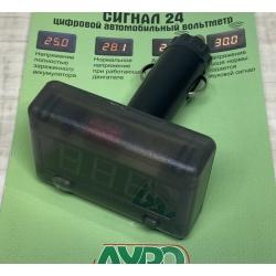 Вольтметр автомобильный в прикуриватель с звуковым сигналом (зуммером) на 24В (Сигнал 24)