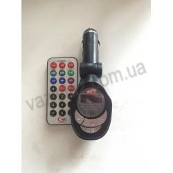 Fm трансмиттер (модулятор) 28in1