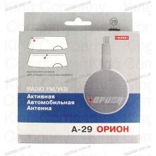 Антенна активная внутрисалонная Орион 29 (шт.)