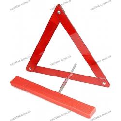 Знак аварийной остановки ЗА-004