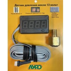 Цифровой электронный датчик давления масла 12 вольт Ø М12х1.5 мм