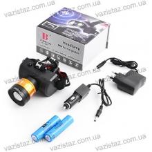 Налобный фонарь Police (Bailong) BL-6967-T6, 50000W, zoom, 2 аккум.