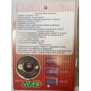 Тахометр - вольтметр - часы Штурман 5 карбюраторный AYRO