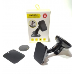 Держатель автомобильный, магнитный холдер Magnetic H-CT300, автодержатель для телефона на присоске Черный