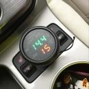 Термометр + вольтметр + USB зарядка VST 706-4, красный/зеленый в прикуриватель 12-24В