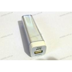 Внешний аккумулятор (power bank) 5600 mAh / HPB 02