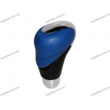 Ручка КПП 9105 сине-черная/хром