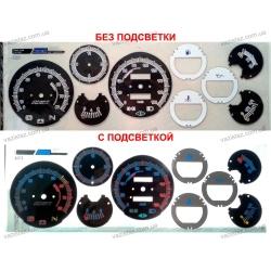 Вставки в панель приборов ВАЗ 2106, Нива черная-синий просвет