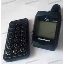 Fm трансмиттер (модулятор) ST701D