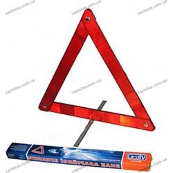 Знак аварийной остановки ЗА-001
