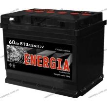 Аккумуляторная батарея 140 а/ч 6 ст Energia АЗГ
