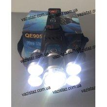 Налобный фонарь высокой мощности на аккумуляторе Police RJ-5500/QE905A-T6 + 4 XPE /2 аккум./ ЗУ 220-12В