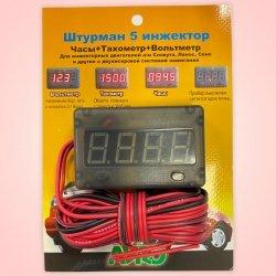 Тахометр + вольтметр + часы Штурман 5 инжектор AYRO