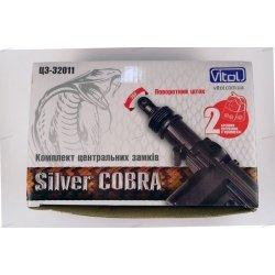 Центральный замок с пультом ДУ Silver Cobra ЦЗ-32011 (комплект)
