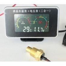 Цифровой датчик температуры двигателя + вольтметр 12-24 вольт (Ø - 16 мм)
