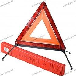 Знак аварийной остановки усиленный ЗА-007
