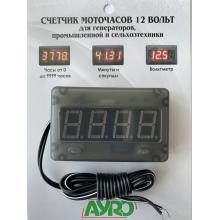 Счетчик моточасов + вольтметр 12 Вольт для генераторов, лодочных моторов