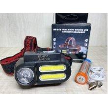 Маленький налобный фонарик с аккумулятором и USB зарядкой BL-611-1LM+2COB