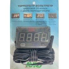Термометр + вольтметр с двумя выносными датчиками 24 Вольта