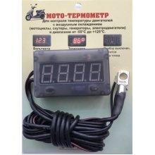 Мото термометр (датчик температуры + вольтметр для двигателей с воздушным охлаждением 12В)