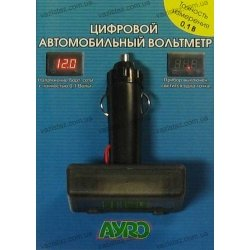 Цифровой автомобильный вольтметр 12В в прикуриватель (вкл/выкл)