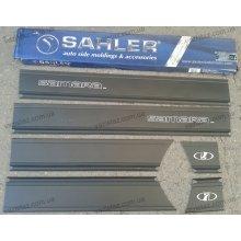 Молдинги на ВАЗ 2109, 21099 SAMARA SAHLER (широкие 14см)