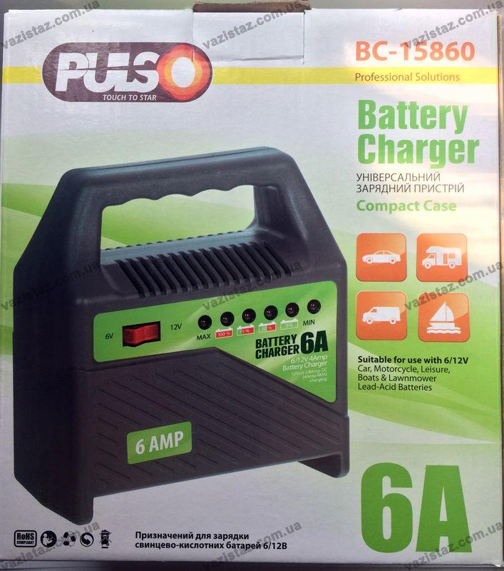 Купить зарядное устройство для автомобильного аккумулятора