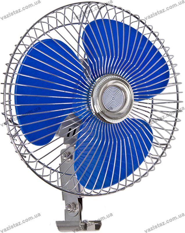 Вентилятор автомобильный BH.24.805, 20 см 8', металлический, 24В - купить в Украине