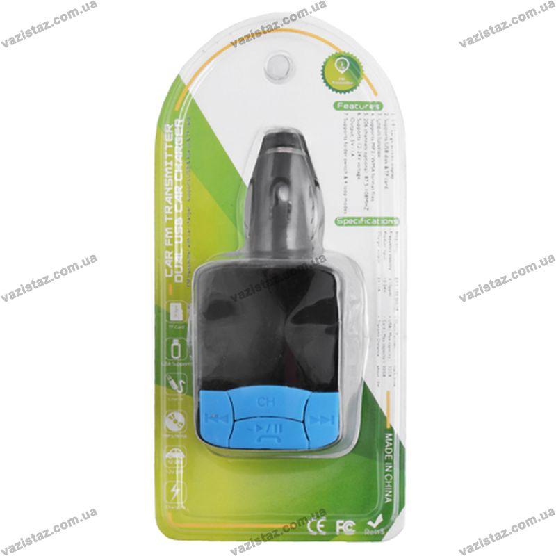 Купить ФМ трансмиттер для авто в Украине