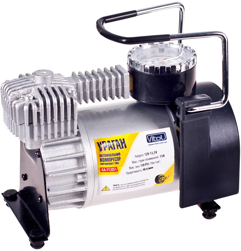 Компрессор Ураган КА-У12051 - купить автомобильный компрессор Ураган с автостопом 12В