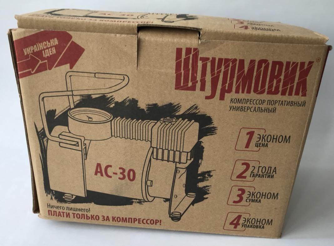 Фото коробки поставки компрессора штурмовик ас-24
