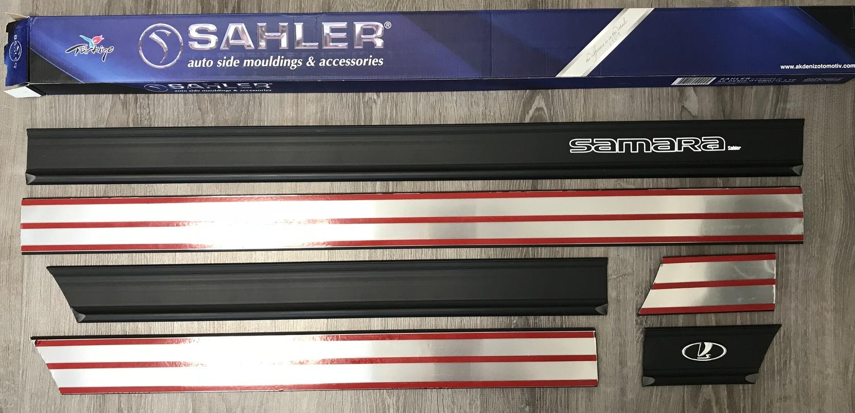 Молдинги на ВАЗ 2109, 21099 накладки на двери SAMARA полуширокий 7см