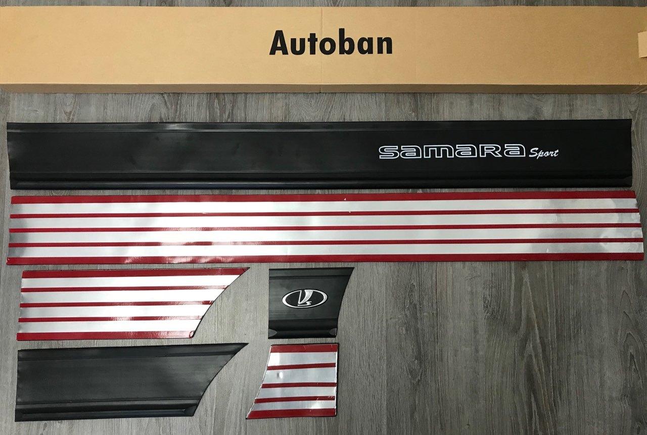 Молдинги на ВАЗ 2108 - купить накладки на двери ВАЗ 2108 SAMARA sport