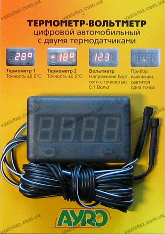 Автомобильный термометр с выносным датчиком —  купить Термометр + Вольтметр 12 вольт