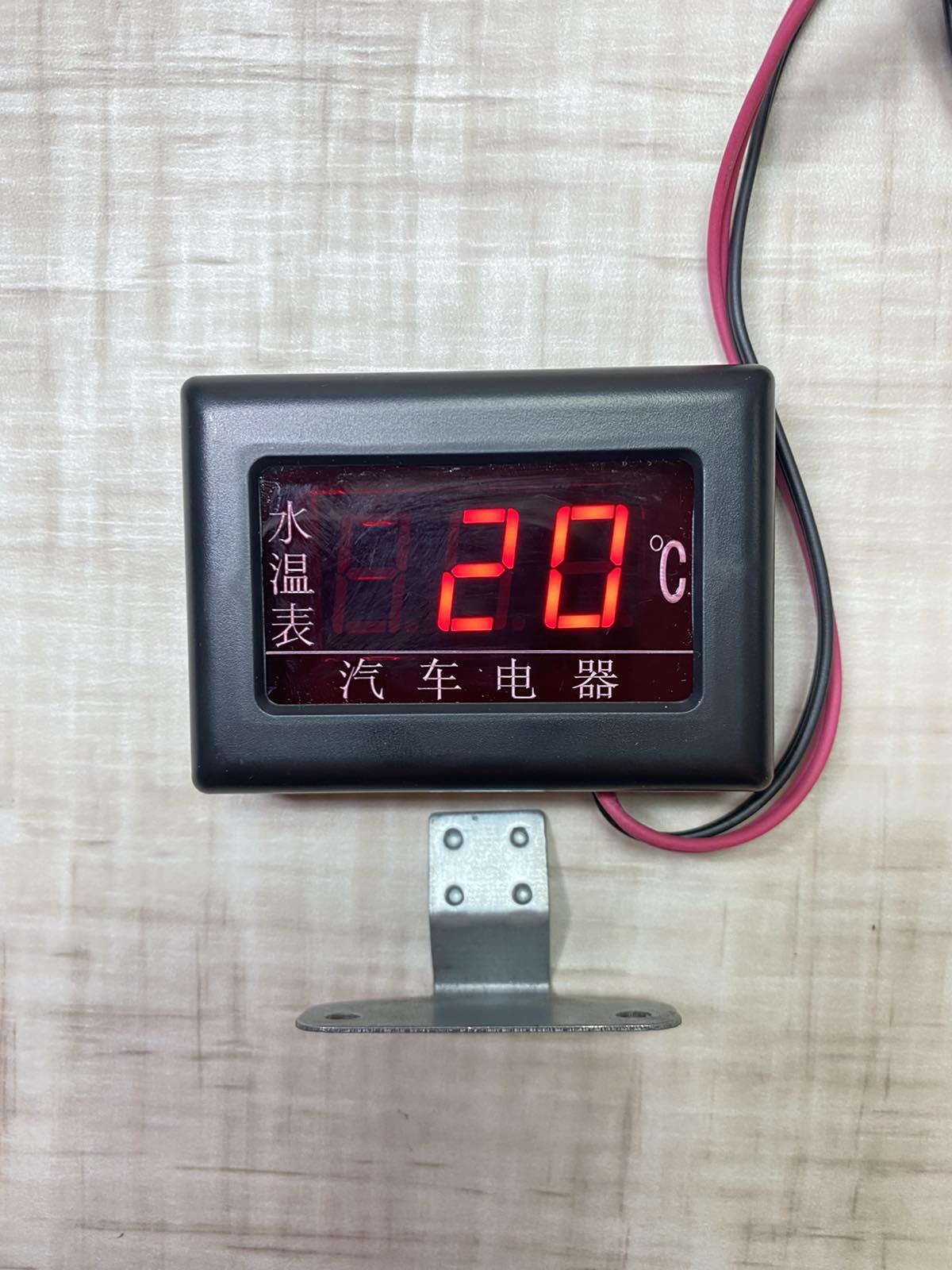 Датчик температури двигуна 12В-24В (Ø - 16мм)