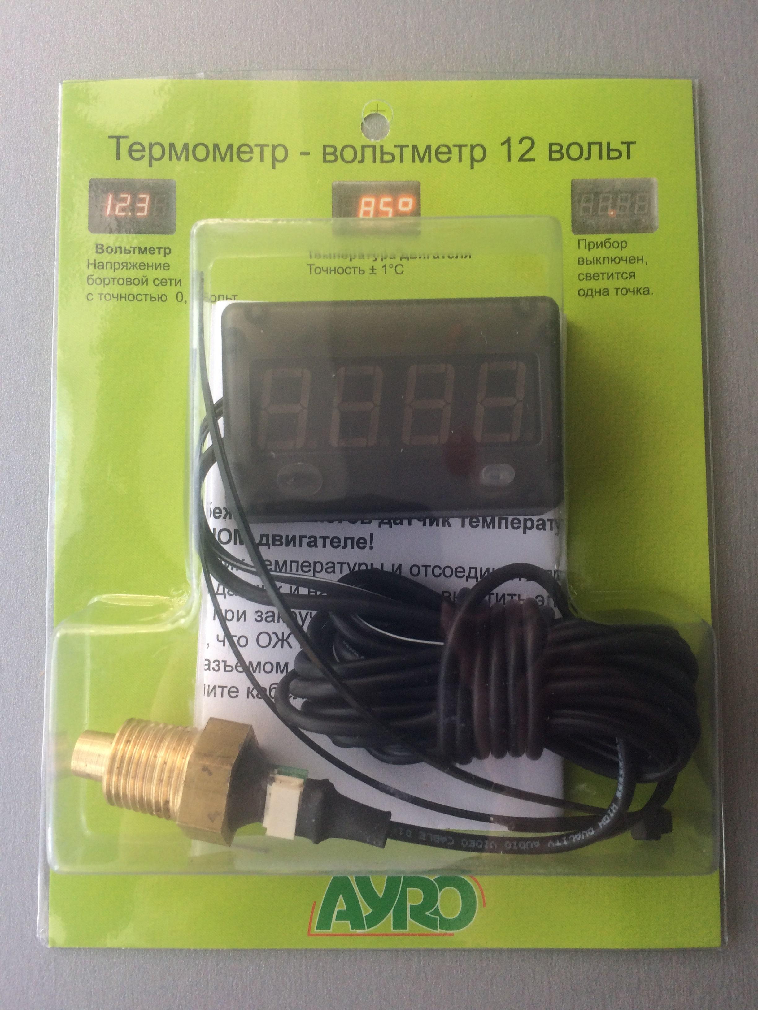 Купить датчик температуры охлаждающей жидкости двигателя 12В