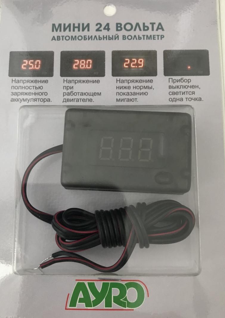 Поккупка автомобильного вольтметра 24 вольта