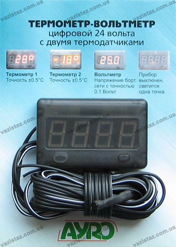 авто термометр с выносным датчиком — купить