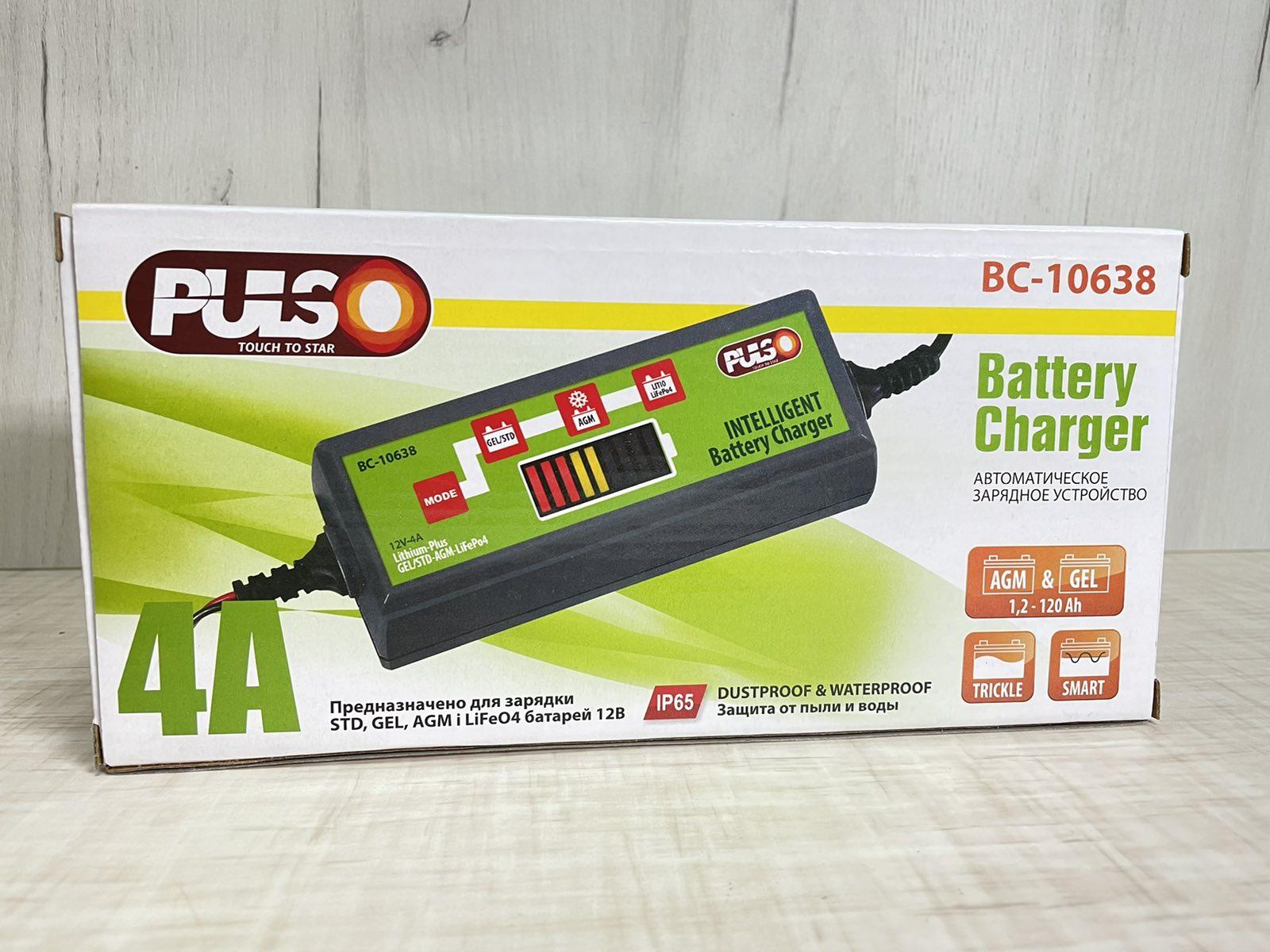 Зарядное устройство для автомобильного аккумулятора PULSO BC-10638 12V/4.0A/1.2-120AH /LCD/Импульсное