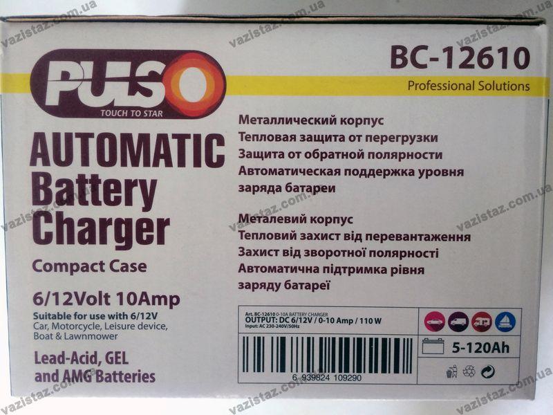 Импульсное зарядное устройство Pulso BC-12610 характеристики